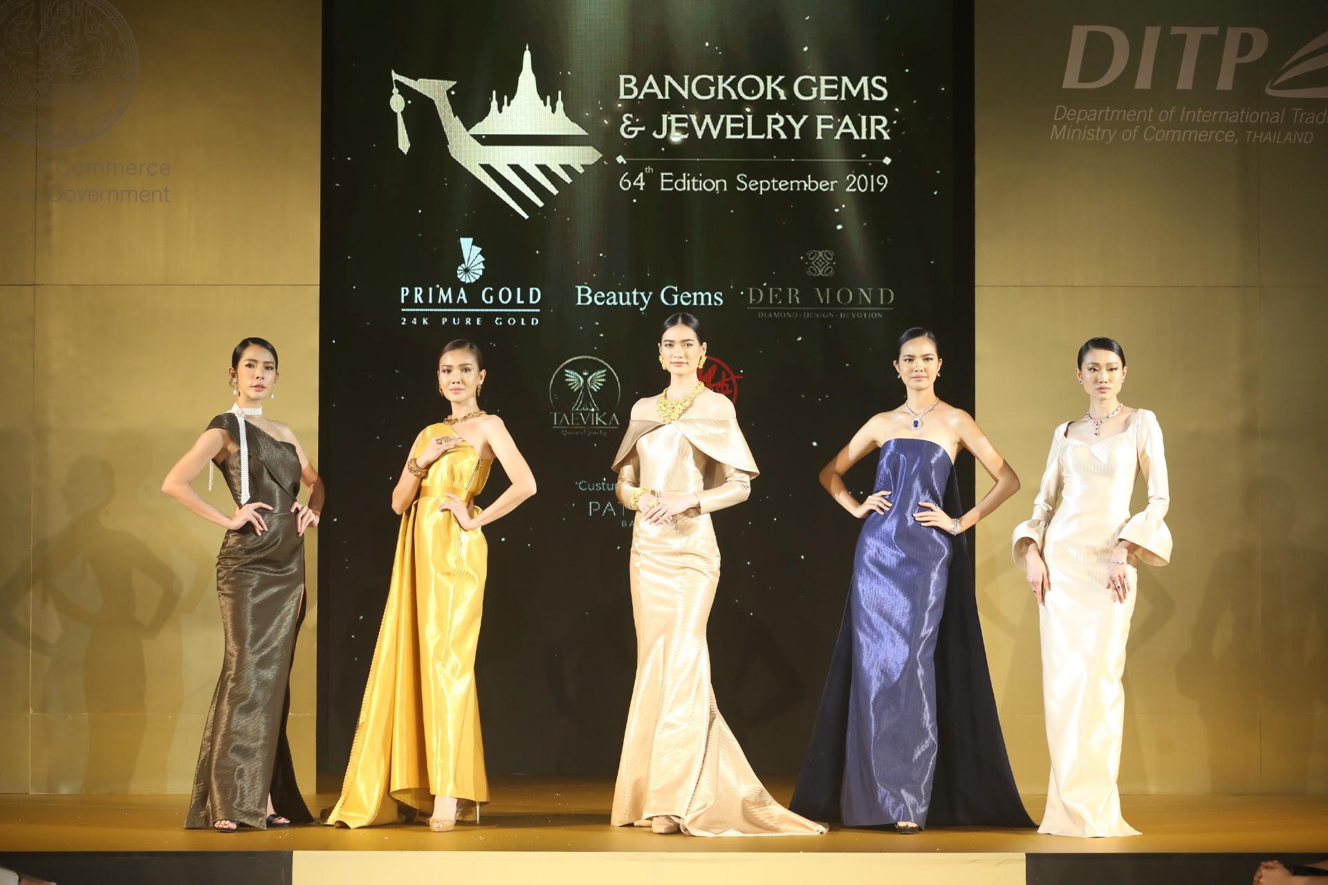 Jewelry Courtesy by Prima Gold by Pranda Jewelry,
