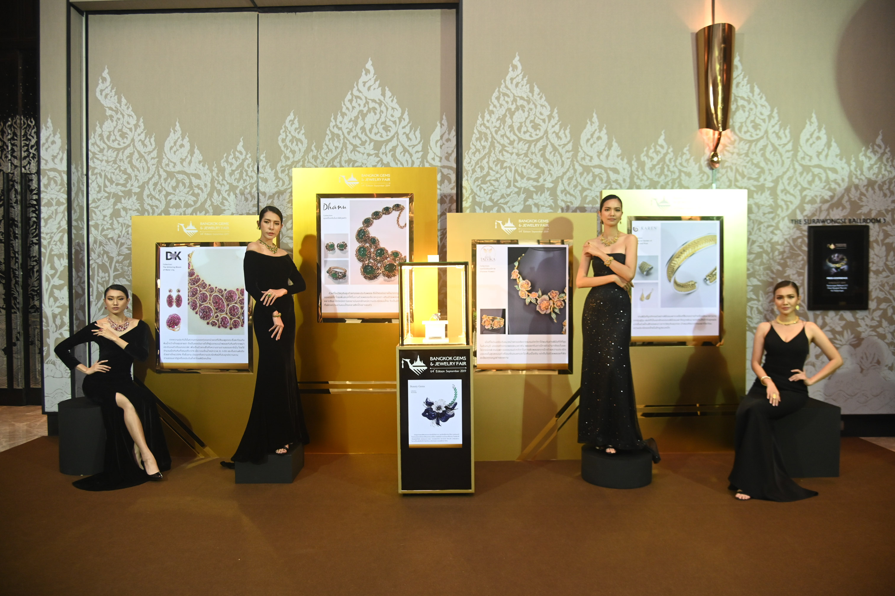 Jewelry Courtesy by Beauty Gems, Duang Kaew Jewelry,