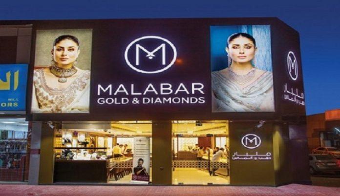 Malabar Gold & Diamonds opens new store in Qatar