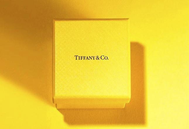 Sacre Bleu! Is Tiffany & Co Really Going Yellow?