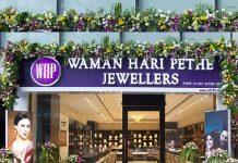 Waman Hari Pethe Jewellers Opens 25th Store In Mumbai